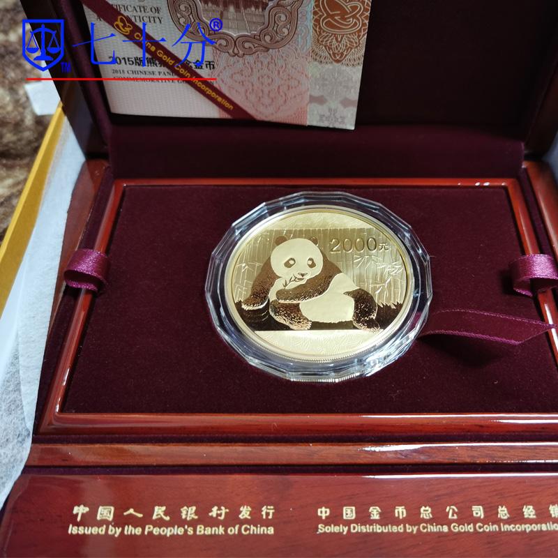 2015年熊猫2000元5盎司金币
