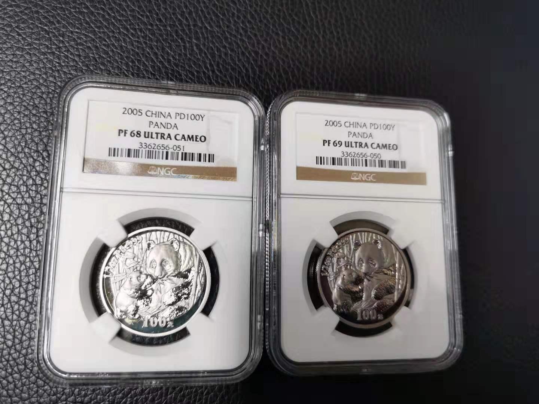 2005版熊猫1/2盎司钯币