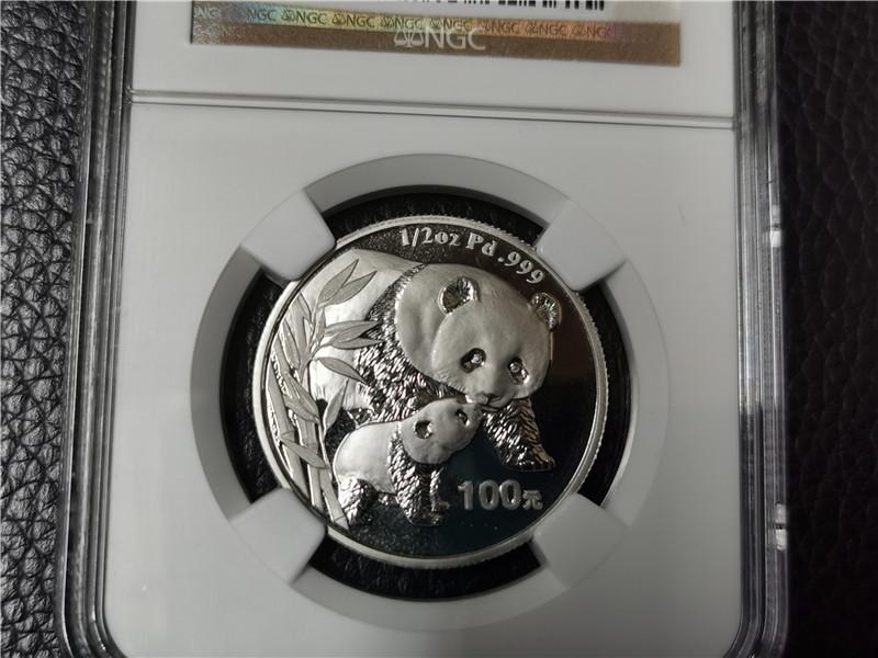 2004版熊猫1/2盎司钯币