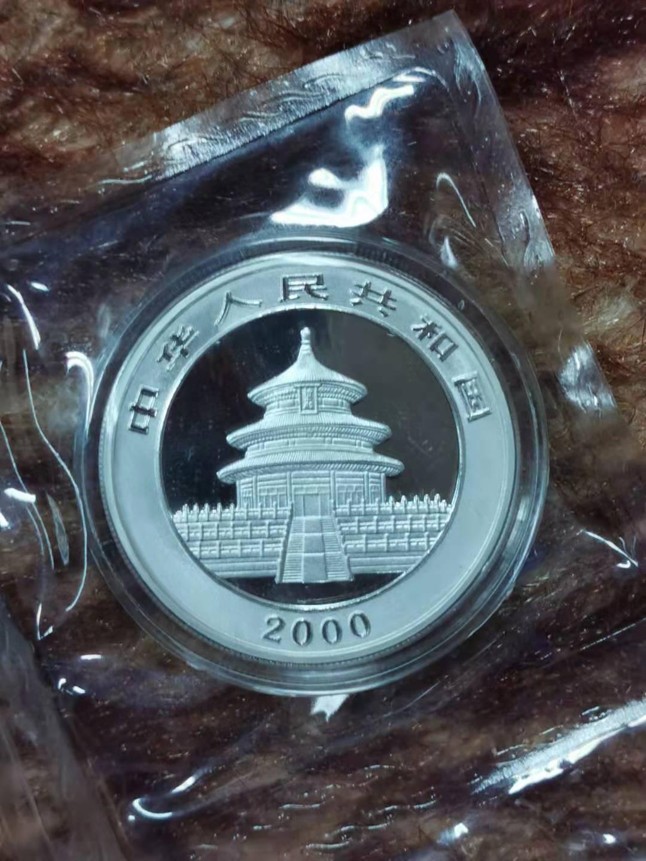 2000版熊猫1盎司银币(深圳国宝版)